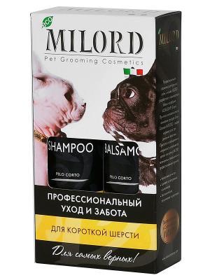 Шампунь 250 мл + Бальзам (для короткой шерсти) MILORD. Цвет: черный