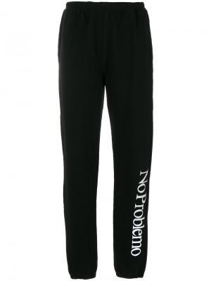 Спортивные брюки No Problemo Aries. Цвет: чёрный