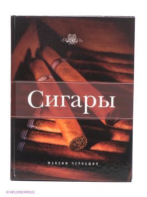 Сигары Эксмо. Цвет: коричневый
