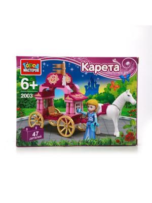Конструктор город мастеров карета, 47 дет.. Цвет: белый, зеленый, розовый