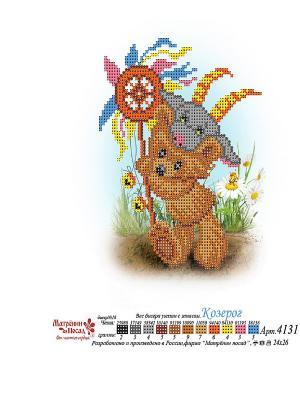 Рисунок на шелке Мишка Козерог Матренин Посад. Цвет: коричневый