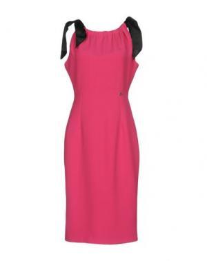 Платье до колена LUNATIC. Цвет: фуксия