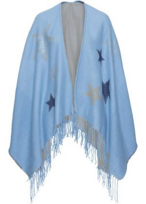 Пончо со звездами (нежно-голубой) bonprix. Цвет: нежно-голубой