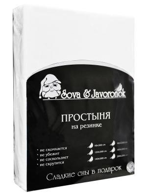 Простыня на резинке 200*200 Sova and Javoronok. Цвет: белый
