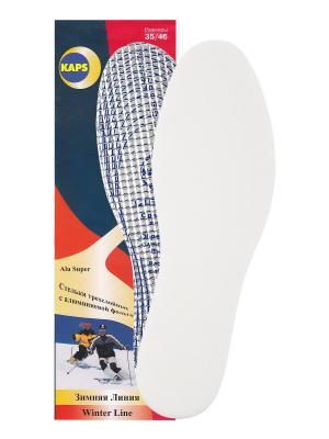 Стельки зимние трехслойные с алюминиевой фольгой ALU SUPER KAPS. Цвет: белый