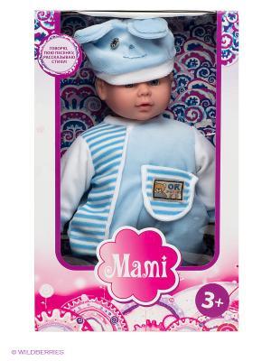 Кукла интерактивная Lisa Jane. Цвет: голубой, розовый