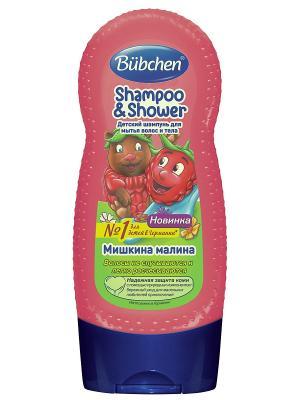 Шампунь для волос и тела Мишкина Малина, 230 мл Bubchen. Цвет: красный