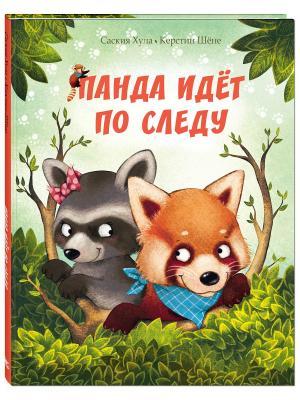 Панда идёт по следу Энас-Книга. Цвет: светло-зеленый