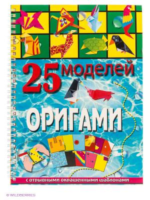 25 моделей оригами Феникс-Премьер. Цвет: голубой