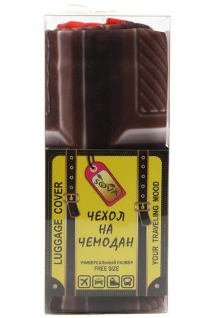 Чехол на чемодан SOVA COVER. Цвет: шоколадка
