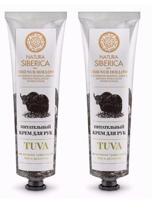 Крем для рук Tuva от Natura Siberica Питательный 2 шт.. Цвет: белый