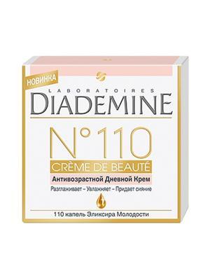 Антивозрастной дневной крем №110 Creme de Beaute 50мл Diademine. Цвет: молочный