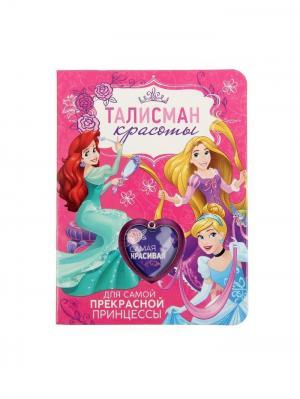 Волшебный талисман Для самой прекрасной принцессы Disney. Цвет: темно-синий, морская волна, коралловый, розовый