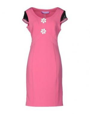 Короткое платье 22 MAGGIO BY MARIA GRAZIA SEVERI. Цвет: фуксия
