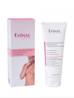 Крем  для увеличения объема груди с экстрактом плаценты EVINAL. Цвет: молочный