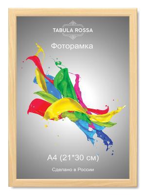 Фоторамка 21х30 №453 Tabula Rossa. Цвет: светло-бежевый