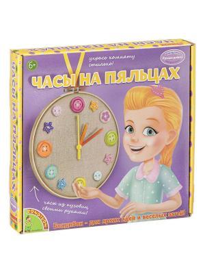 Набор для творчества  BONDIBON. Часы на пяльцах BONDIBON. Цвет: сиреневый