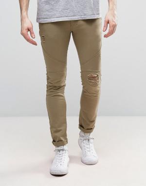 Religion Супероблегающие эластичные джинсы с рваными коленями. Цвет: рыжий
