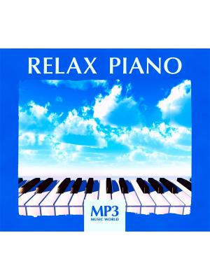 MP3 Music World. Relax Piano (компакт-диск MP3) RMG. Цвет: прозрачный