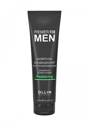 Шампунь для мужчин Ollin. Цвет: черный
