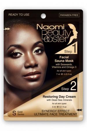 Комплексный уход за лицом Naomi. Цвет: none