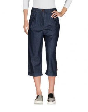Джинсовые брюки-капри GARAGE NOUVEAU. Цвет: синий