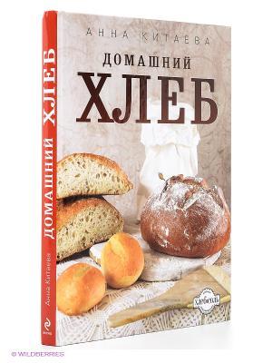 Домашний хлеб Эксмо. Цвет: серый, коричневый, белый