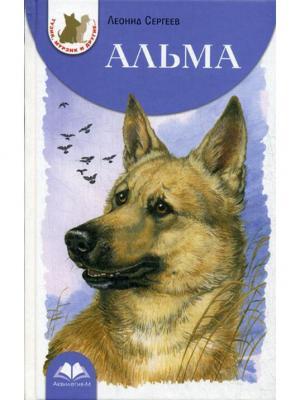 Альма Аквилегия-М. Цвет: белый