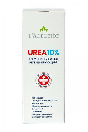 Крем для рук и ног UREA 10% LacyWear