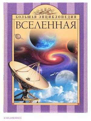 Вселенная Эксмо. Цвет: фиолетовый, бежевый, сиреневый