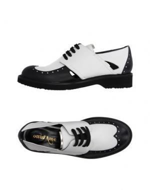 Обувь на шнурках OTTOD'AME. Цвет: белый