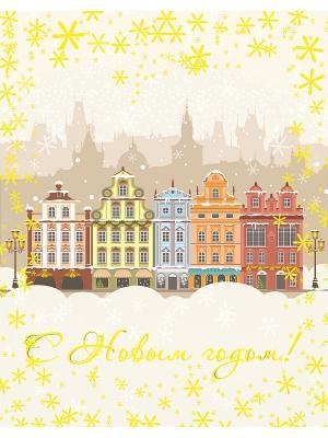 С Новым Годом Magic Time. Цвет: кремовый, бронзовый, красный