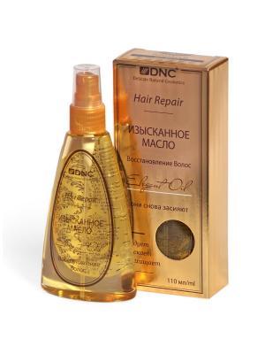 Изысканное масло Восстановление волос, 110 мл DNC. Цвет: светло-желтый, прозрачный