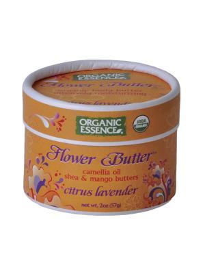 Органический цветочный крем Цитрус-Лаванда Organic Essence. Цвет: бежевый