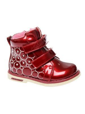 Ботинки Сказка. Цвет: бордовый