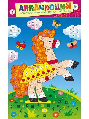 Разноцветная мозаика для малышей. Лошадка на лугу Дрофа-Медиа. Цвет: голубой