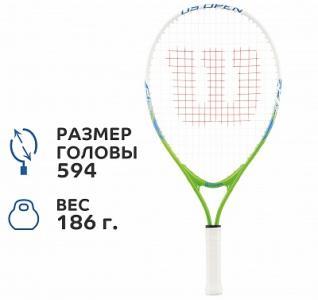 Ракетка для большого тенниса детская  US Open 21 Wilson