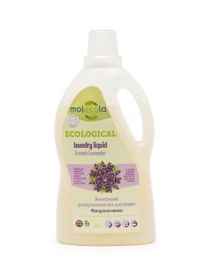 Гель универсальный для стирки French Lavender Французская лаванда экологичный Molecola. Цвет: кремовый, персиковый