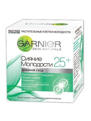 Дневной крем для лица Антивозрастной уход. Сияние молодости 25+ 50 мл Garnier. Цвет: белый, зеленый