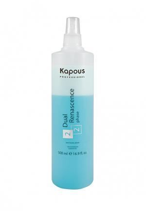 Сыворотка Kapous. Цвет: белый