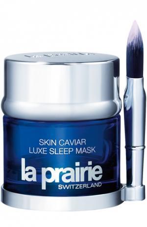 Ночная маска для лица Skin Caviar Sleep Mask La Prairie. Цвет: бесцветный