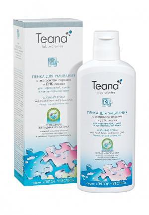 Пенка для умывания Teana