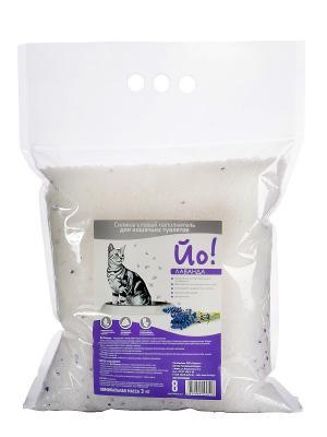 Силикагелевый наполнитель для кошачьего туалета Йо! Лаванда, 8л. Цвет: сиреневый, прозрачный