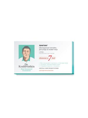 Dr. KOZHEVATKIN ОБОГАЩЁННЫЙ КОКТЕЙЛЬ ДЛЯ УХОДА ЗА КОЖЕЙ ЛИЦА ЛИФТИНГ, 2 МЛ №7 АМПУЛЫ. Цвет: серо-зеленый