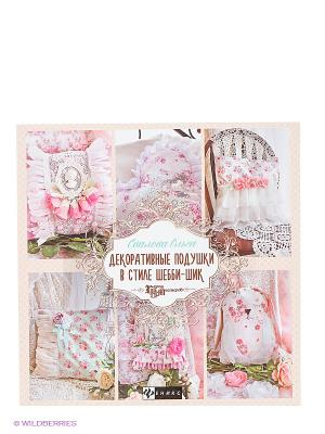 Декоративные подушки в стиле шебби-шик Феникс. Цвет: белый
