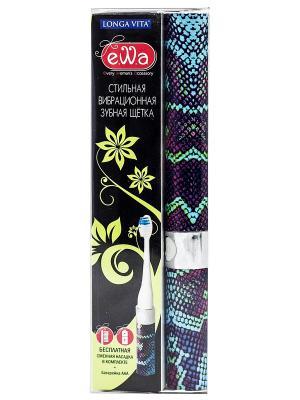 Зубная щетка EVA (змейка) Longa Vita. Цвет: белый