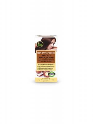Масло 100% органическое макадамиии 50 мл.МАК Dr. BIO. Цвет: белый, оранжевый