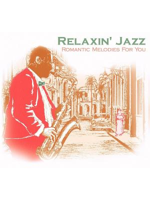 Relaxing Jazz (компакт-диск MP3) RMG. Цвет: прозрачный