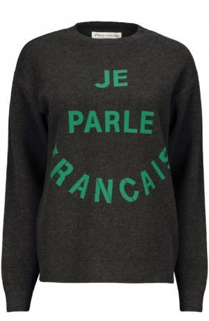 Пуловер джерси Etre Cecile. Цвет: серый