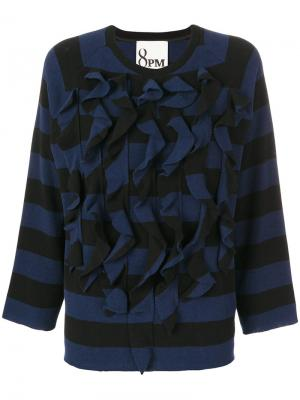 Пуловер в полоску с оборками 8pm. Цвет: чёрный